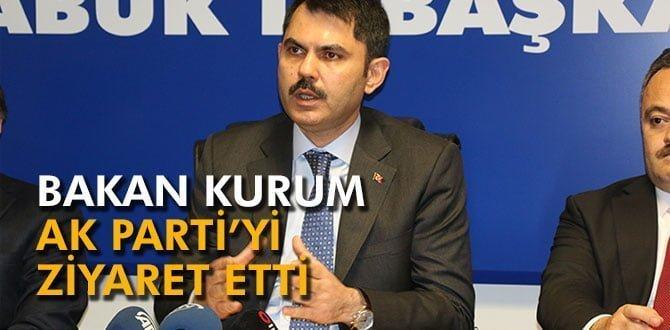 """Çevre Bakanı Murat Kurum: """"28 ilimizde 52 millet bahçesinin projelerini tamamladık"""""""