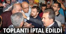 ÇED RAPORU ÖNCESİ BİLGİLENDİRME TOPLANTISI İPTAL EDİLDİ