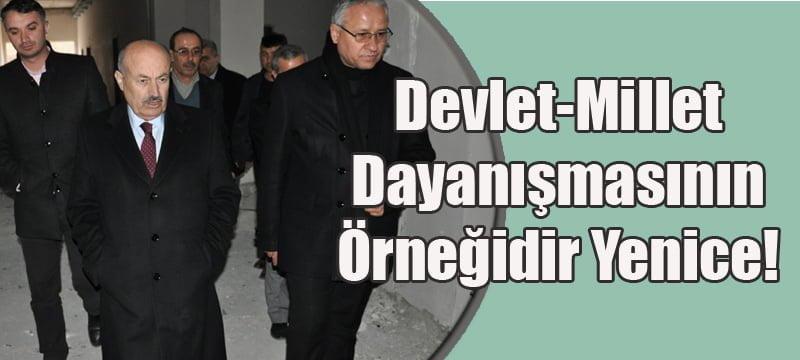 MİLLETVEKİLİ KAHVECİ YENİCE'DE İNCELEMELERDE BULUNDU